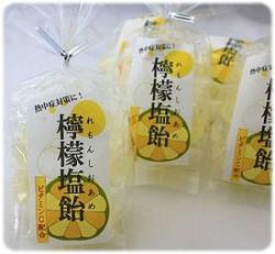 レモン塩飴・パッケージ