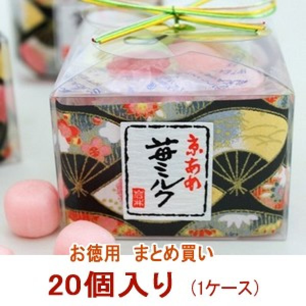 画像1: 京飴小箱 1ケース(20個) (1)
