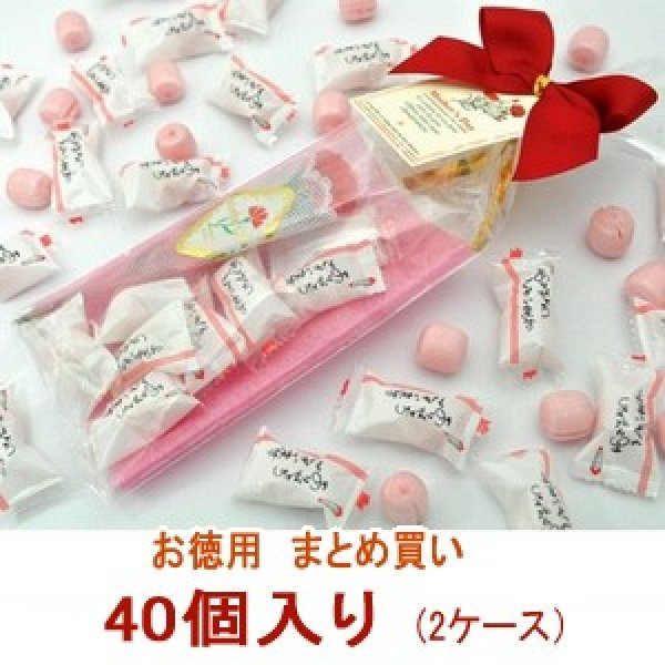 画像1: 母の日 プレゼント 母の日キャンディーパック 2ケース(40個) (1)