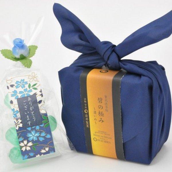画像1: 父の日 プレゼント 碧の極みSEキャンディーセット【送料無料】 (1)