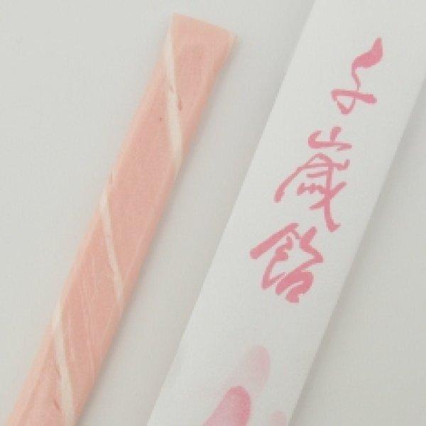 画像1: 千歳飴 【1本:赤/のし袋付】 (1)