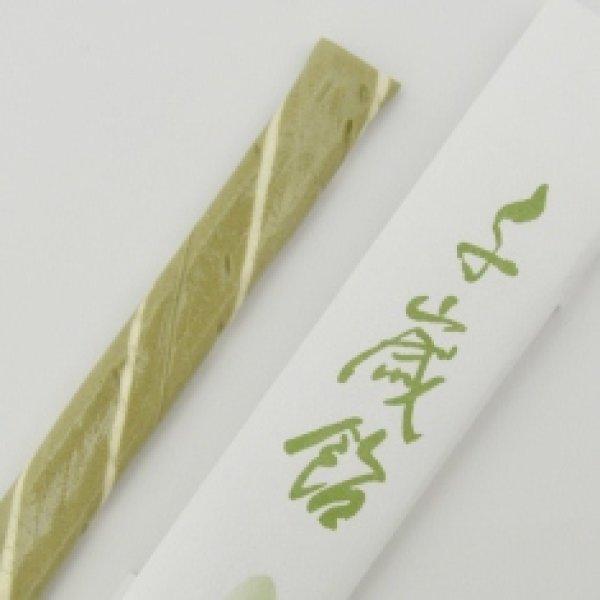 画像1: 千歳飴 【1本:緑/のし袋付】 (1)
