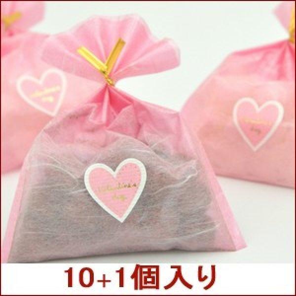 画像1: 【義理チョコ飴】10個まとめ買いでプラス1個★プチはぁーと (1)