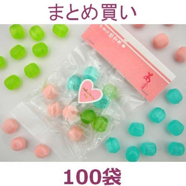 画像1: バレンタイン 春色パステル 100袋 (1)