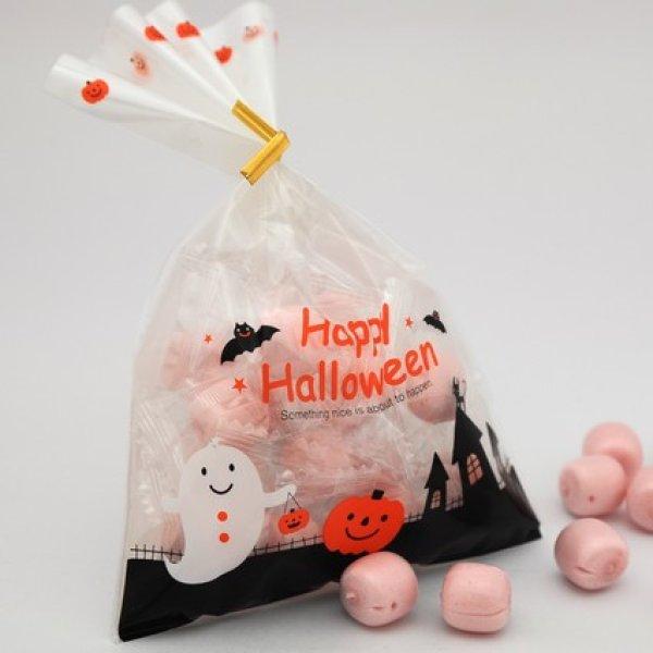 画像1: 【ハロウィン】小袋キャンディ(50個) (1)
