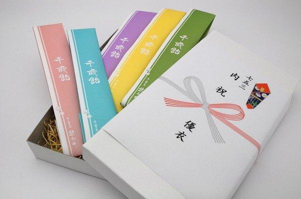 画像1: 【七五三内祝い】千歳飴箱入り 5本入り(赤・白・紫・黄・緑) (1)