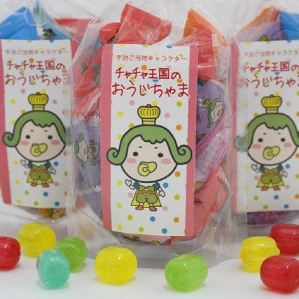 画像1: おうじちゃまキャンディー (1)