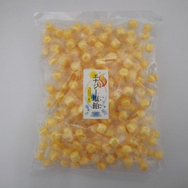 画像1: エナジー塩飴お買い得パック (1)