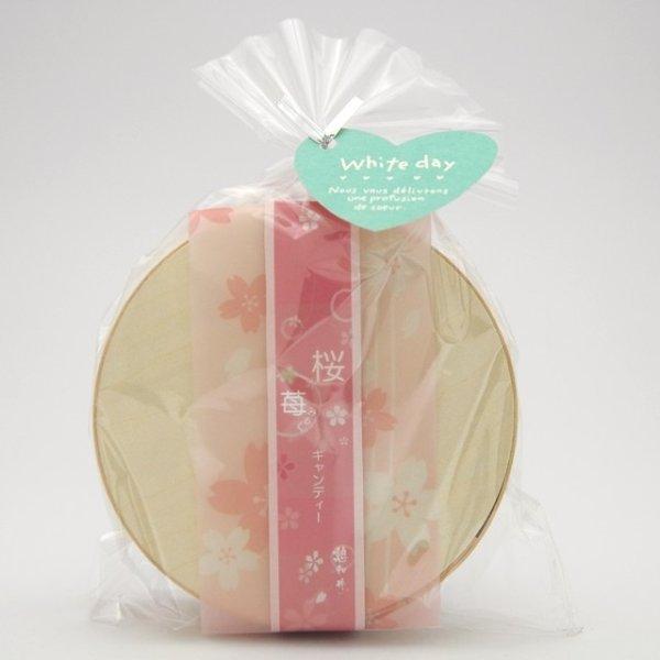 画像1: ホワイトデー お返し 桜みるくキャンディー (1)