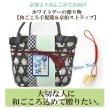 画像1: 【ホワイトデ-】和ごころ手提籠&京飴ストラップ (1)