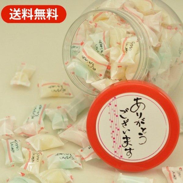 画像1: 【送料無料】よろこび京飴(猫ブロー)☆苺ミルク・レモン・サイダーキャンディ (1)
