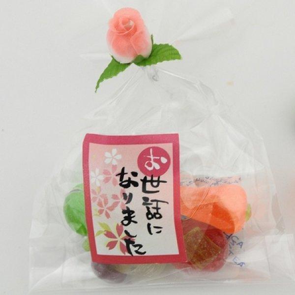 画像1: プチお野菜【退職・転勤Ver.】 お世話になりました 100個入り (1)