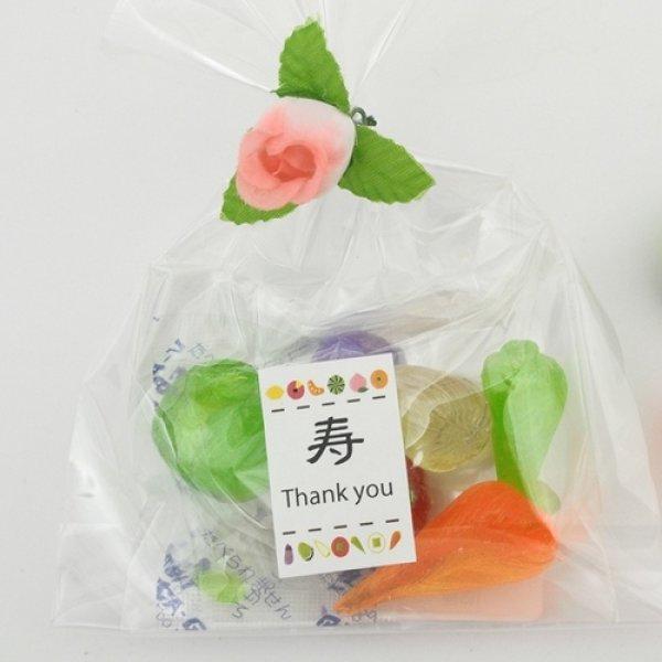 画像1: 【ブライダルプチギフト】プチお野菜 (1)