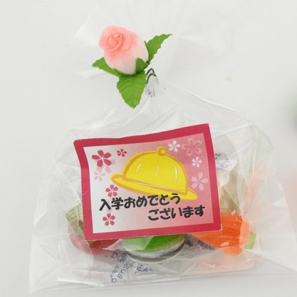画像1: 【入学Ver.】プチお野菜 (1)