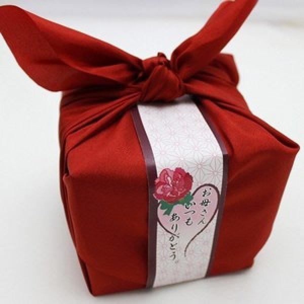 画像1: 【母の日 プレゼント】ひやし飴の素 (1)