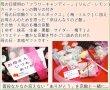 画像5: 母の日 プレゼント 京飴六つ目籠セット【送料無料】 (5)