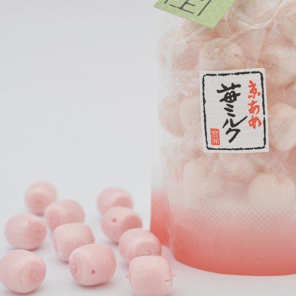 画像1: 苺みるく飴 (1)
