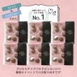 画像2: お配り 義理 チョコ キャンディ ハッピーバレンタインデー 250個入り 個包装 プチギフト プレゼント (2)