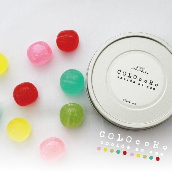 画像1: ホワイトデーのお返し お菓子 COLOcoRo キャンディ 和菓子 カラフル (1)