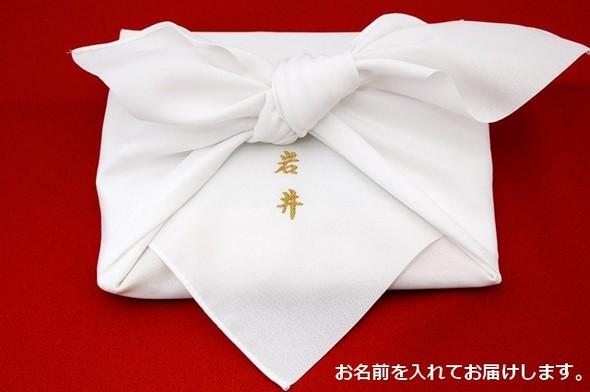 金色名入れ刺繍