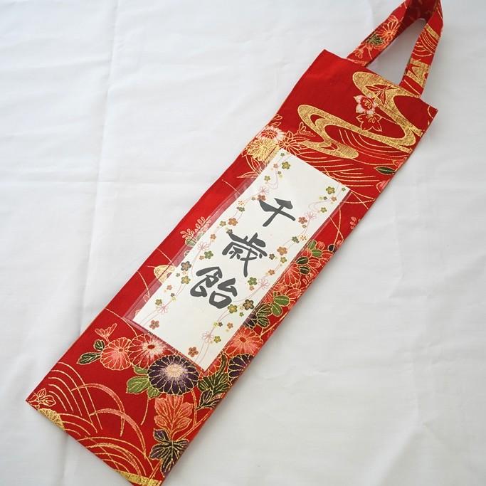 千歳飴袋(友禅)