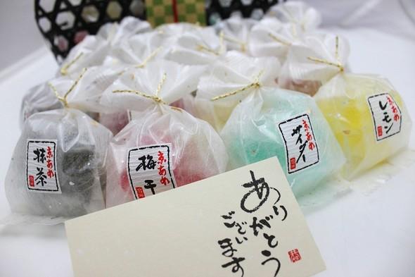 敬老の日ギフト・彩り京飴セット