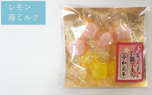 レモン・苺ミルク