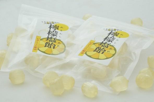 レモン塩飴『食べきりサイズ』便利なチャック付