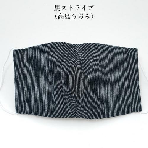 黒ストライプ(高島ちぢみ)